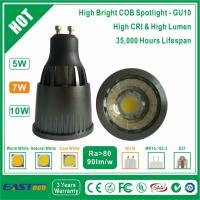 Buy cheap 7W GU10 COB Spotlight (High Bright) - Cool White from wholesalers