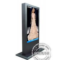 China 55 Inch IP65 Waterproof Outdoor Digital Signage Kiosk Air Conditioner Inside wholesale
