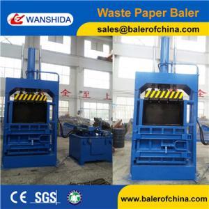 China Vertical Waste Baler for scrap metal & waste paper wholesale