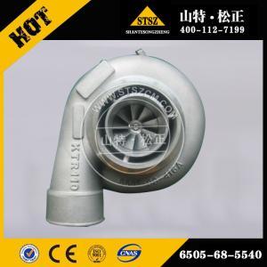 China Komatsu bulldozer D155A-6 turbocharger 6505-68-5540, SAA6D140E-5 engine spare parts wholesale
