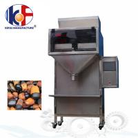 China linear weigher for rice/bean/nut weighing filling packing machine wholesale