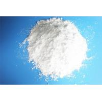 China PTFE molding powder for making extruded tube and rod made in China wholesale