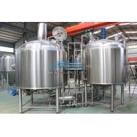 China Beer Fermenters,Beer Brewery Fermenter,Beer Fermentation The Beer Fermenters Beer Factory Equipment Price wholesale
