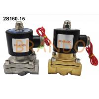 China Two Way 1/2'' 2S160-15 Pneumatic Water Solenoid Valve Stainless Steel/Zinc Alloy Body NBR Seal wholesale