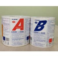 China Waterproof Self Adhesive Labels Custom Shapes For Printing Medical Products wholesale