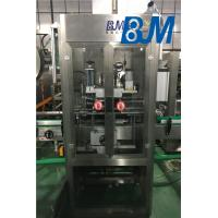China PET / PVC Bottle Sleeve Labeling Machine With PLC Control 50 - 95mm Label Diameter wholesale