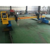China Precise Cutting ±1MM Gantry CNC Plasma Cutting Machine With YHC , Little Noise on sale