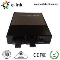 China 10 /100 M Ring-type Media Converter : 3 * 10 /100M TP and 2 * 100M FX Dual Fiber Multi-mode SC  2 km wholesale