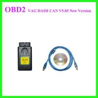 China VAG DASH CAN V5.05 New Version wholesale
