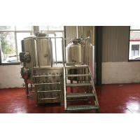 Buy cheap Stainless Steel Craft Mini Brewery Equipment 500L With 2 Refrigeration Machine from wholesalers