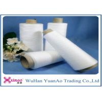 China Strong Paper Core 100%Spun Polyester Yarn for Sewing / Weaving / Knitting wholesale