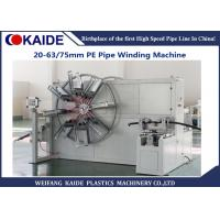 China 16-75mm HDPE Pipe Winding Machine   75mm HDPE Pipe Coiler wholesale