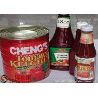China Good Taste Organic Tomato Paste Without Preservatives And Artficial Addtives wholesale