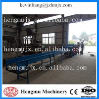 China High processing power hot sale and manufacturer factory direct disc type with CE approved wholesale