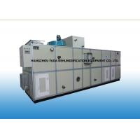 Quality 15000m³/h Cooling Combined with Silica Gel Rotor Dehumidifier RH≤20% for sale