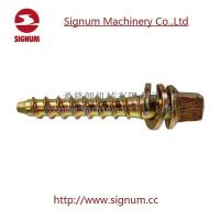 China Vossloh Rail Spike, Square Head Track Spike, Ss5 Ss8 Ss25 Ss36 Rail Screw Spike wholesale