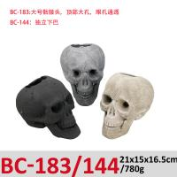 China Halloween Flame Gas Fireplace Logs Fireproof Skulls For Fire Pit BC-183 wholesale