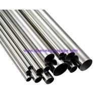 China A554 TP304/304L TP316/316L Stainless Steel Decorative Tube / Pipe for Baluster Handrail -Satin / mirror wholesale