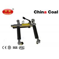 China Hydraulic Positioning Jacks with low price and high qualiaty Hydraulic Vehicle Automotive Moving Jack Dolly - HYDRAULIC wholesale