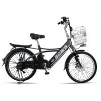 China 250W Hidden Battery Lithium Bicycle  , Battery Operated Bikes For Adults wholesale