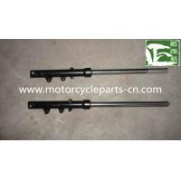 China Yamaha Horizon Sport Bike Fork Motorcycle Spare Parts Front Shock Absorber Steering Column wholesale