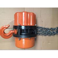 Quality Long Service Life 2 Ton Electric Chain Hoist 3 M/Min Lifting Speed CE Approved for sale