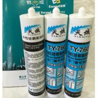China Aquarium Adhesive Glass Silicone Sealant Neutral Weather - Proof wholesale