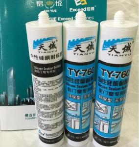 China Aquarium Adhesive Glass Silicone Sealant Neutral Weather - Proof wholesale