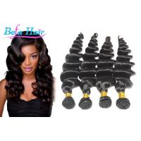 China Natural Black 22 Or 24 Inch Hair Extensions Two Tone Color Hair Extensions With No Shedding wholesale