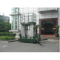 China 16m Mobile Elevating Work Platform Four Mast For Maintenance Service wholesale