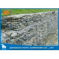 China Gabion Mesh Cage for Square and Plaza Construction 2000*300*2000mm wholesale