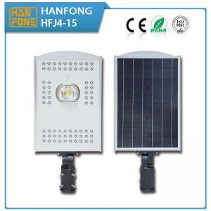 China Hanfong Solar Energy  Solar street lights China manufactory solar light street led 25 w 12v16A CE/ROHS/ISO9001 aluminium wholesale