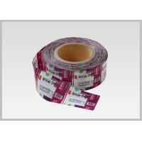 Buy cheap Multicolor Printing Drink Bottle Labels , Washable Pvc Heat Shrink Sleeve Labels from wholesalers