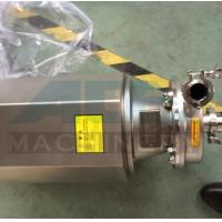 China Sanitary Stainless Steel centrifugal dairy milk pump Hygienic Centrifugal Stainless Steel Electric Beer Equipment wholesale