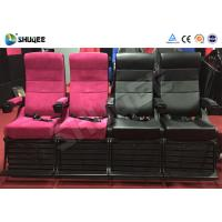 China 4D Theater 10 - 120 Seats 4D Luxury Chair Standard Motion Cinema Simulator wholesale