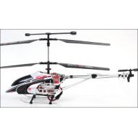 Buy cheap RC Model Airplane Metal Airframe from wholesalers