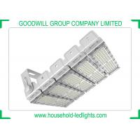 China 3000 - 7000K CCT High Wattage LED Flood Lights , Optional Beam Angle Color Changing Outdoor Flood Lights wholesale