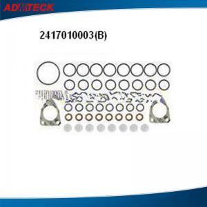 Standard Diesel Fuel common rail Injector repair kits 628174716 / 2417010003 (B)