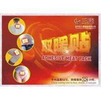 China Disposable Adhesive Heat Pack wholesale