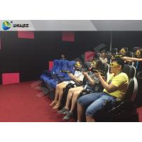 China Interactive 7D Movie Theater Upgrade Version 9 Seats 7D Motion Mini Cinema wholesale