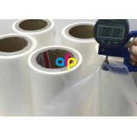China PET Base BOPP Laminating Roll Film, Multiple Extrusion Clear Thermal Laminate Roll wholesale