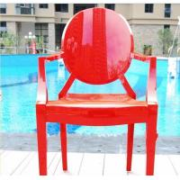 China Red Louis Ghost Chair (RG001) wholesale