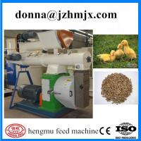 China CE approved 3t/h animal pellet machine on sale