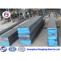 China 1.2080 / D3 Mold Steel Plate Cold Work Length 3000 - 6000mm For Plastic Mould wholesale