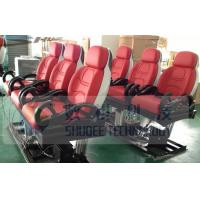 China 3D / 4D / 9D Motion Theater Chair Custom Color with Safe Belt wholesale