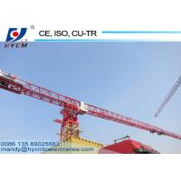 China Construction Material Lifting Equipment Chip Style Flat Top PT7532 Topless Tower Crane on sale