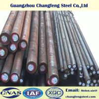 China SAE4140 / SCM440 / 42CrMo Alloy Steel Round Bar With Ultra - High Strength wholesale