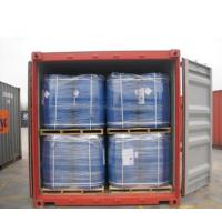 China Dimethyaminoethoxyethanol Polyurethane Catalyst CAS 1704-62-7 98.0% DMAEE wholesale