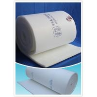 China FRS-600G Paint Booth Filters rolls 1.6 m x 20 m x 22 mm for car wholesale