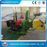 40HP Outdoor Working Diesel Type Wood Chipper Shredder , Wood Chipping Machine